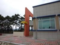 69_yeongokelementaryschool-1-10.jpg